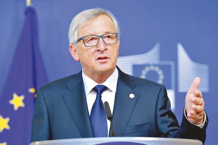 Factible, cerrar el tratado con la UE antes del 2018: CE